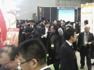 ICCARDWORLD2009会場
